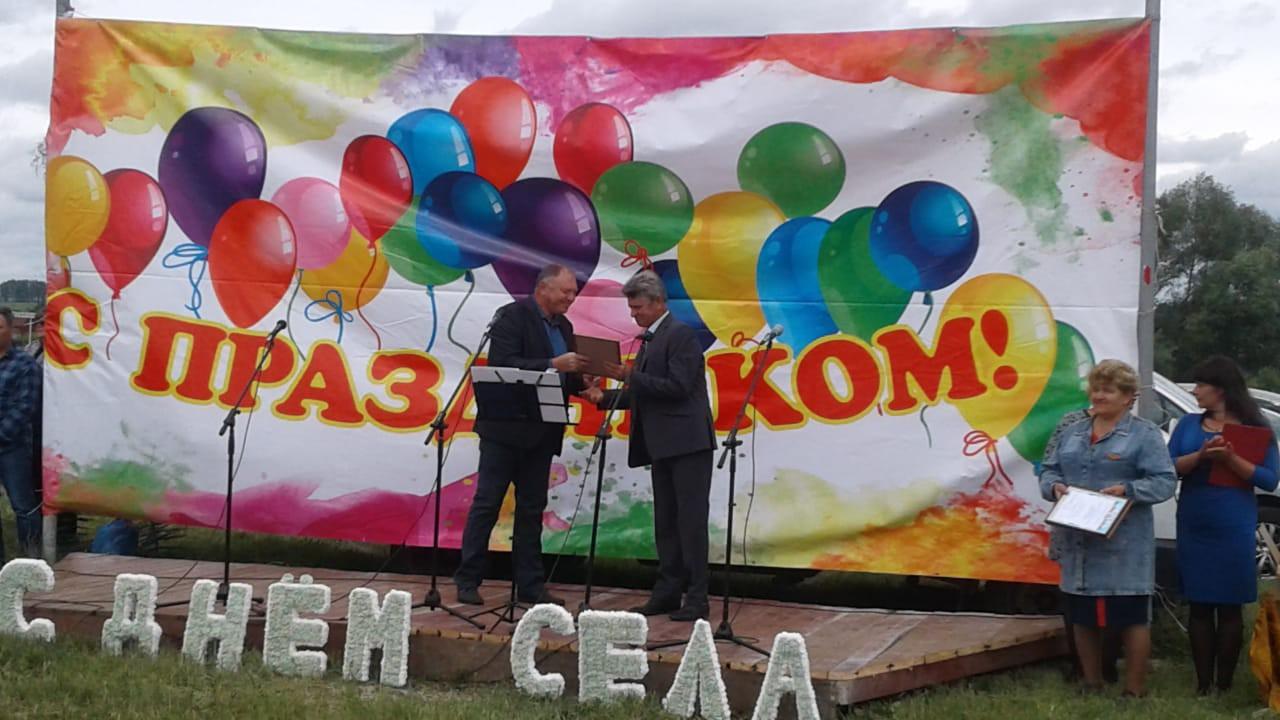 Поздравления с днем села от директора школы